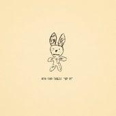EP 21 de Goo Goo Dolls
