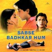Sabse Badhkar Hum by Various Artists