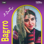 Bagrro (Original Motion Picture Soundtrack) by Noor Jehan