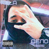 Дело (Freestyle) by Rola