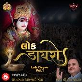 Lok Dayro, Vol. 1 by Hemant Chauhan