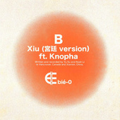 Xiu (feat. Knopha) (宫廷 version) by Yu Su