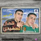 alach tabaaha by Kamal