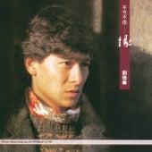 Back To Black Series - Bu Ke Bu Xin... Yuan by Andy Lau