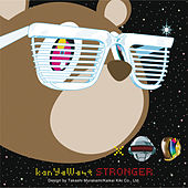 Stronger di Kanye West