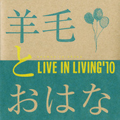 LIVE IN LIVING '10 by Yomo to Ohana