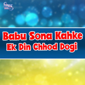 Babu Sona Kah Ke  Hamko Chhod Dogi de Ajeet
