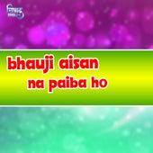 Bhauji Aisan Na Paiba Ho by Raman