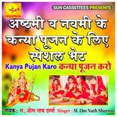 Kanya Pujan Karo - Kanya Pujan Ka Sundar bhajan (Hindi) by Mehant Omnath Sharma