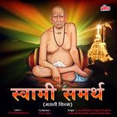 Shri Swami Samarth by Suresh Wadkar