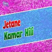 Jetane Kamar Hili by Harilal