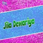 Jila Dewariya by Kamal