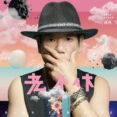 Play For Life de Chao Chuan