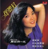 BTB - Tian Mi Mi de Teresa Teng