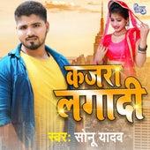 Aaya Na holi Khele by Sonu