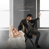 Bedroom (feat. Anne-Marie) by JJ Lin