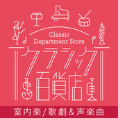 Classic Department Store~Chamber, Vocal & Opera TOP20 de Various Artists