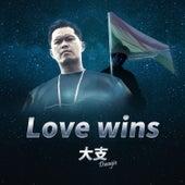Love Wins by Dwagie
