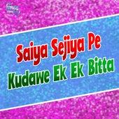 Saiya Sejiya Pe Kudawe Ek Ek Bitta by Raghav