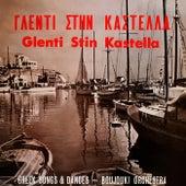 Glenti Stin Kastella by The Bouzouki Orchestra