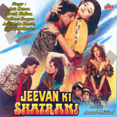 Jeevan Ki Shatranj by Anand