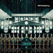 School Rapper4 Instrumental by Various Artists