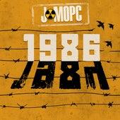 1986 by J:Морс
