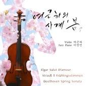 여근하의 사계 - 봄 Four Seasons - Spring von 여근하 Yer keunha