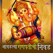 Avadtya Ganpatichi Nivad by Baby Priya