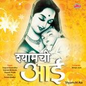 Shyamchi Aai by Swapnil Bandodkar