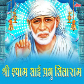 Shri Shyam Sai Prabhu Sitaram by Suresh Wadkar