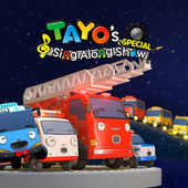Tayo's Sing Along Show Special by Tayo the Little Bus