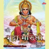 Shri Bhadramaruti Dhun by Suresh Wadkar