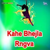 Kahe Bhejla Rngva by Gulab