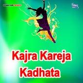 Kajra Kareja Kadhata by Harilal