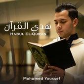 Hadul El-Quran by Mohamed Youssef