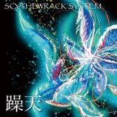 躁天 by Scythewrack System