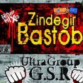 Zindegir Bastob van Ultra Group
