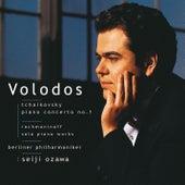 Tchaikovsky: Piano Concerto No. 1 /  Rachmaninoff: Solo Piano Works von Arcadi Valodos