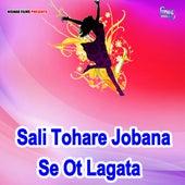 Sali Tohare Jobana Se Ot Lagata by Kamal