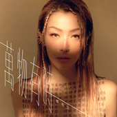 A Time for Everything by Sammi Cheng