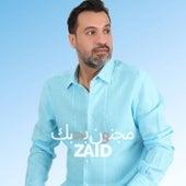 مجنون بحبك by Zaid