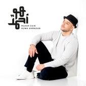 Huwa Ahmadun by Maher Zain