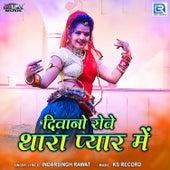 Diwano Rove Thara Pyar Me by Indarsingh Rawat