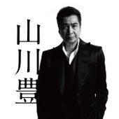 Debut 40syuunen-kinen Complete Best de Yutaka Yamakawa