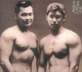 Guang Bo Dao Ruan Ying Sha Ren Shi Jian de SoftHard