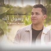 Ya Rasul Allah by Mohamed Youssef