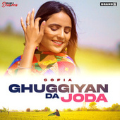 Ghuggiyan Da Joda de Sofia