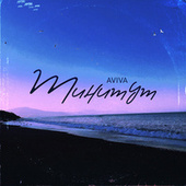 Minimum by Aviva