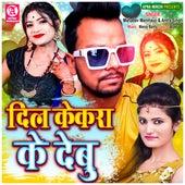 Dil Kekra Ke Debu (Bhojpuri) de Mahadev Manmauji